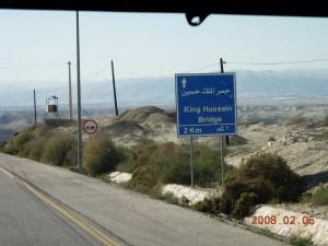 King Al Hussain Bridge