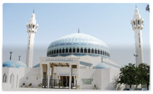 King Abdullah Mosque Jordan