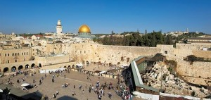 Dome of Rock Complex