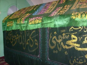 Tomb of prophet Mosa AS