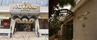 National Holy Land hotel Jerusalem