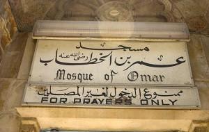 Masjid Omar RA