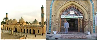 Salman Al Farsi tomb