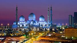 Abu Dhabi Essentials