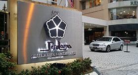 PNB Perdana Hotel & Suites