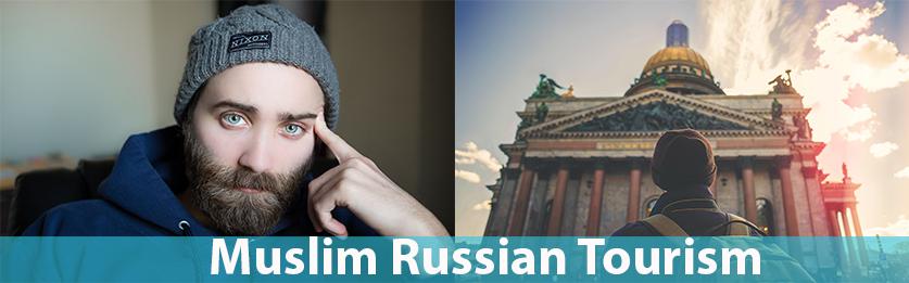 Halal Tourism Russia